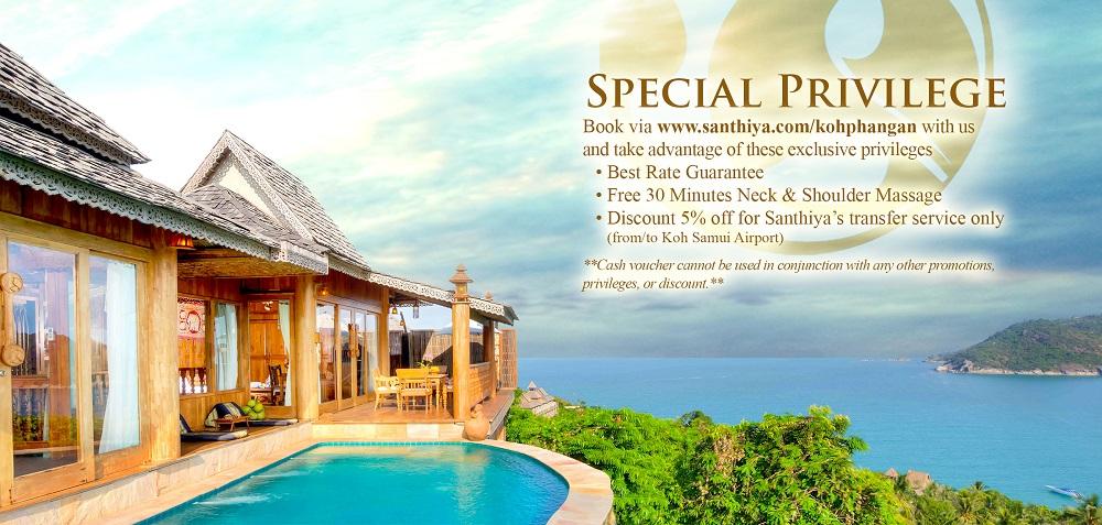 Specail-Privilege-SPN-1003201645656-1