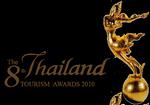 thailand-tourism-awards-2010